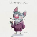 takao_doodle_naniemon
